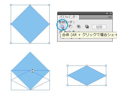 バウンディングボックスのリセットをかけたい時って、三角やひし形みたいな単純な形の事が多いので普段は大体この手抜きリセットで済ませています。