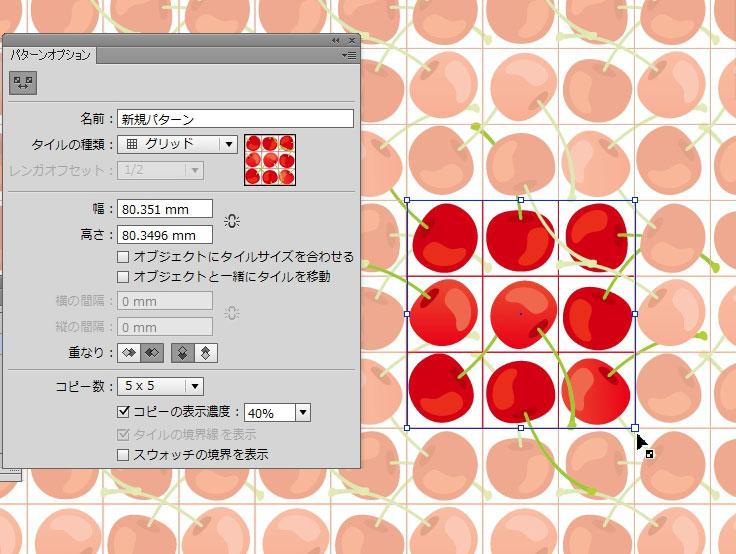 160131-cherry-02
