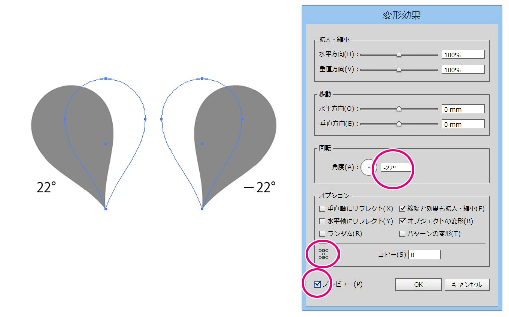 160208-heart-06