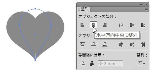 160208-heart-07
