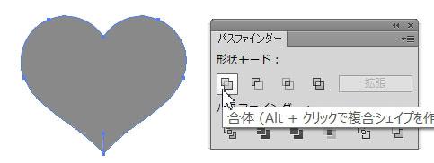 160208-heart-09