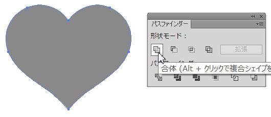 160208-heart-11