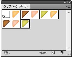 130302-cookie3.png