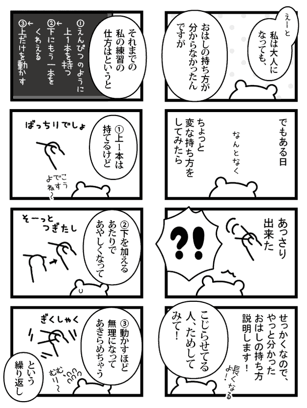 130519-1-1.png