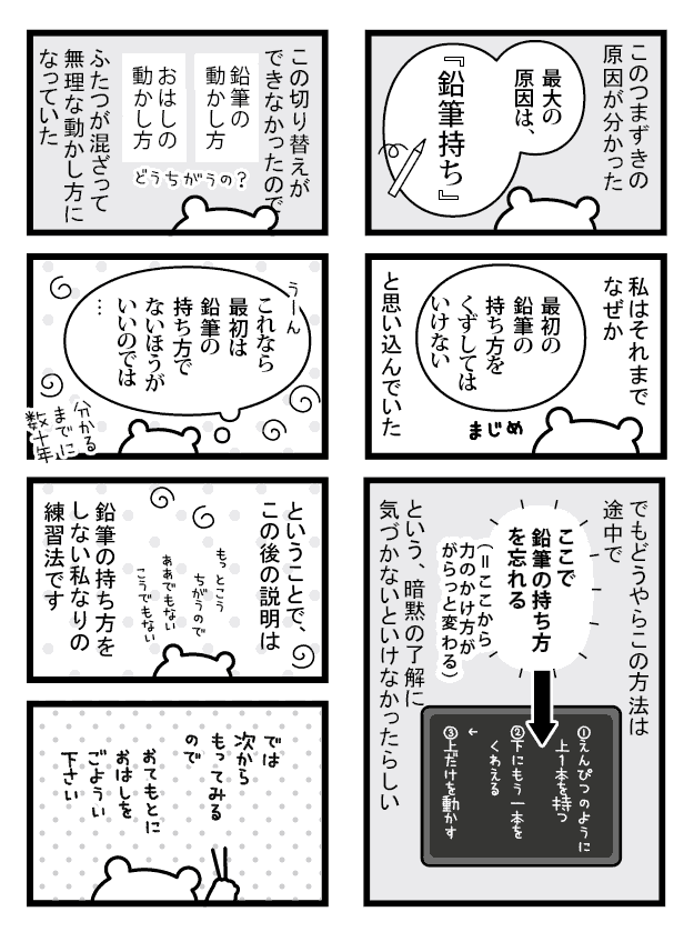 130519-1-2.png