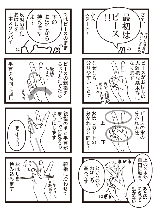 130521-2-1.png