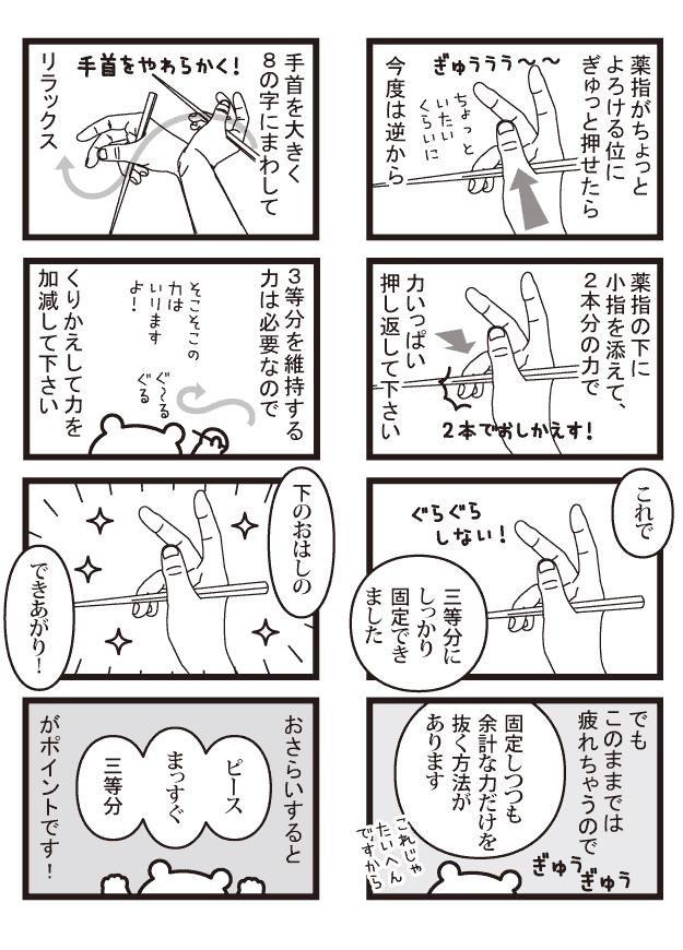 130521-2-3.png