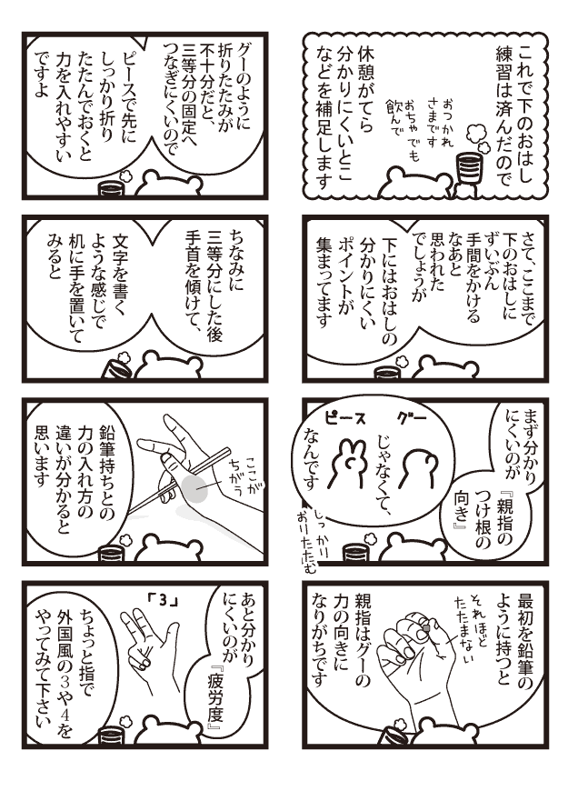 130521-2-4.png