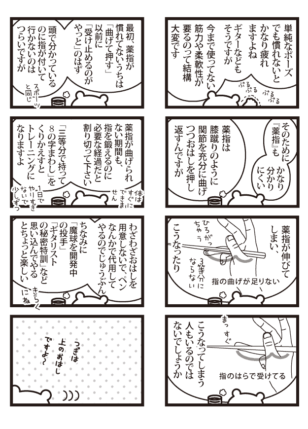 130521-2-5.png