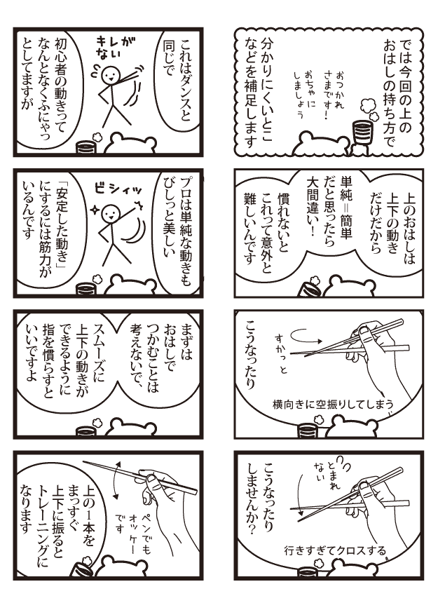 130528-3-3.png