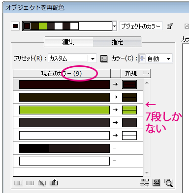 130601-k100-6.png