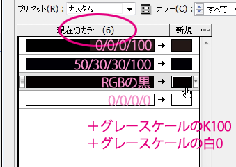130602-k-10.png