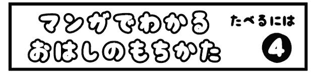130610-ohashi-4top.png