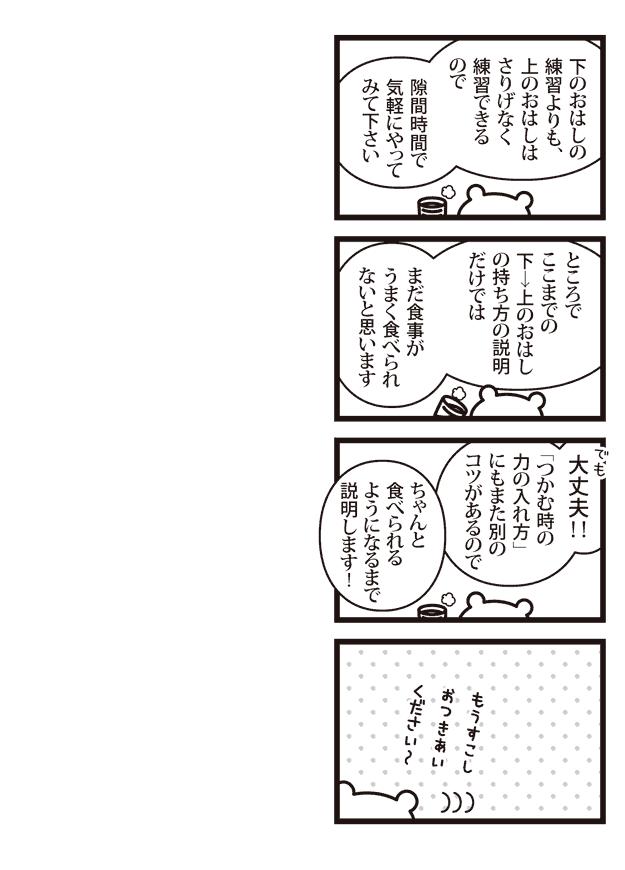 130622-hidari3-5.png