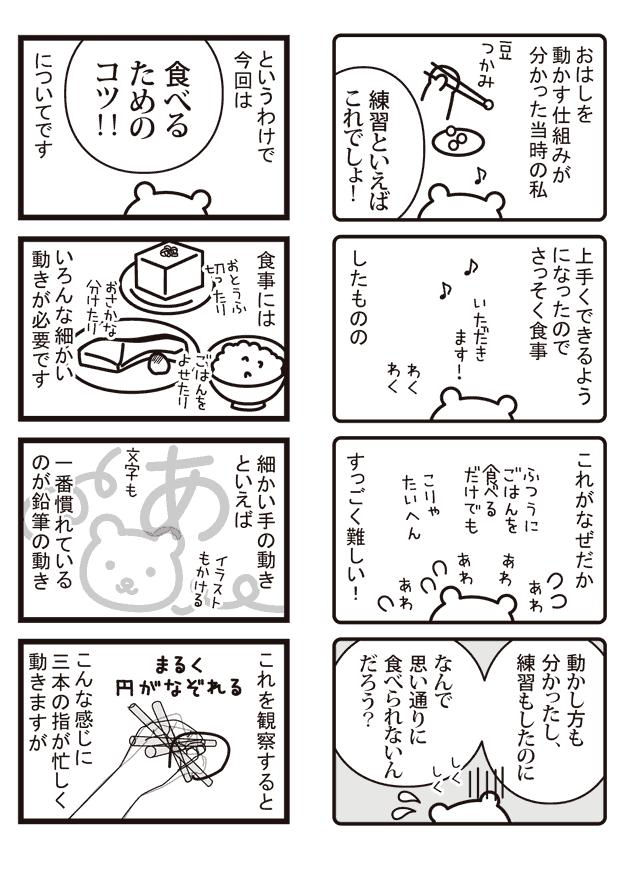 130622-hidari4-1.png