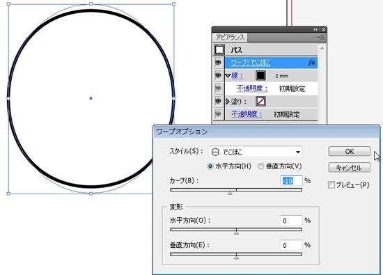 130705-hukidashi-1.png