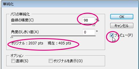 130707-memo-10.png