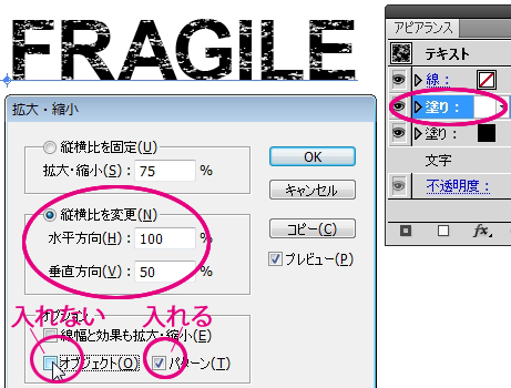 130721-18.png