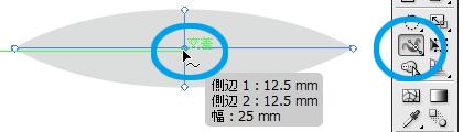 130929-sen-22.png