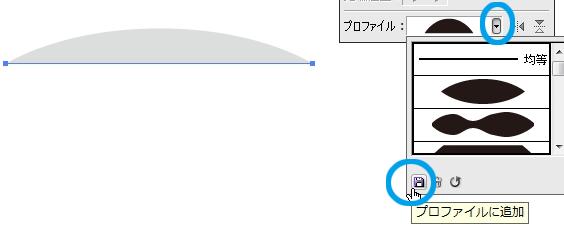130929-sen-24.png