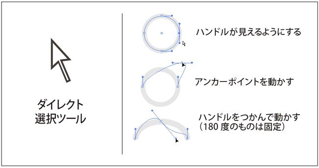 131027-pen1-5xx.png