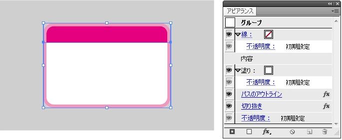 131110-waku-4.png