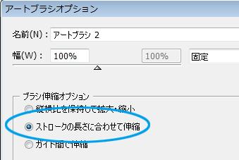 131117-san-34.png