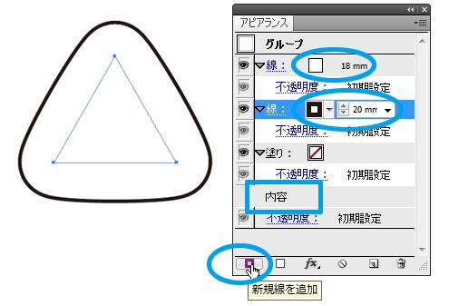 131117-san-36X.png