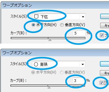 131117-san-43.png