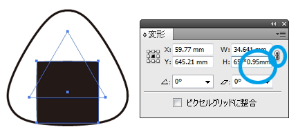 131117-san-45.png