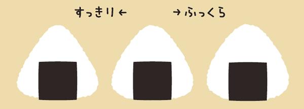 131117-san-51.png