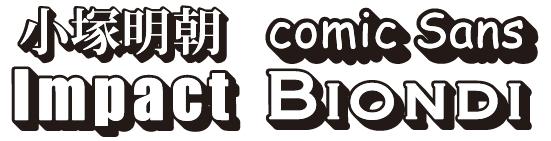 https://suzukimemo.com/wp-content/uploads/img/131208-kage-5.png