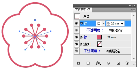 140112-21.png