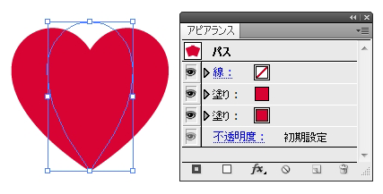 140119-heart-2.png