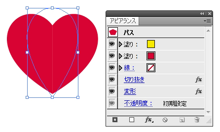 140119-heart-3.png