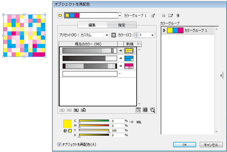 140223-6.png